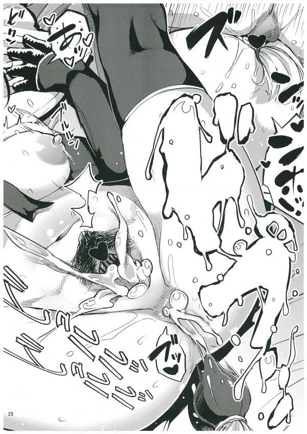 【エロ漫画・エロ同人】淫乱エッチなムチムチ巨乳のアイドルが大勢のおじさん達と浮気セックスしまくってるよ~www (27)