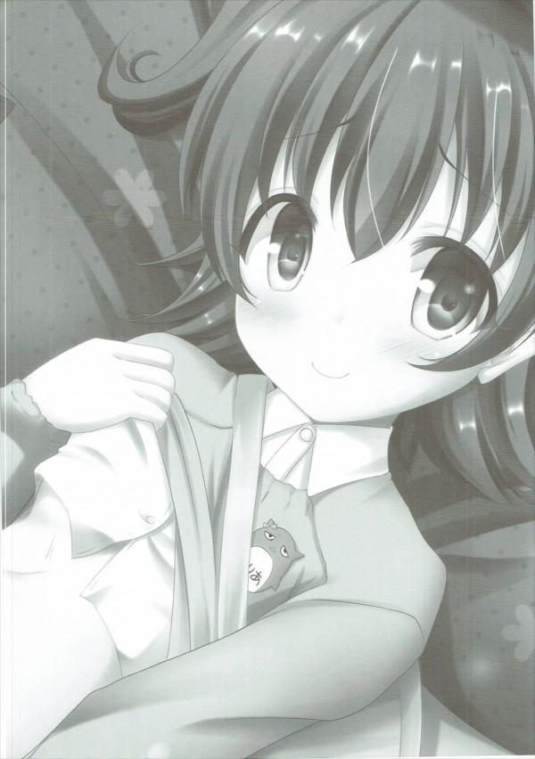 【デレマス エロ同人】貧乳かわいいJSアイドル「赤城みりあ」ちゃんが【無料 エロ漫画】(15)