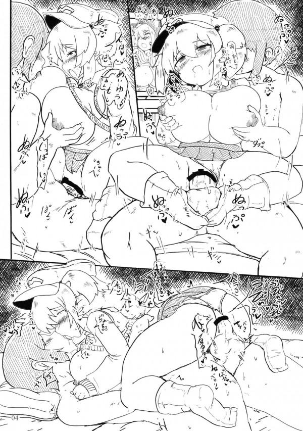 【東方 エロ漫画・エロ同人】むちむちロリJK河城にとりちゃんが盟友とラブラブエッチしまくるよ~www (4)