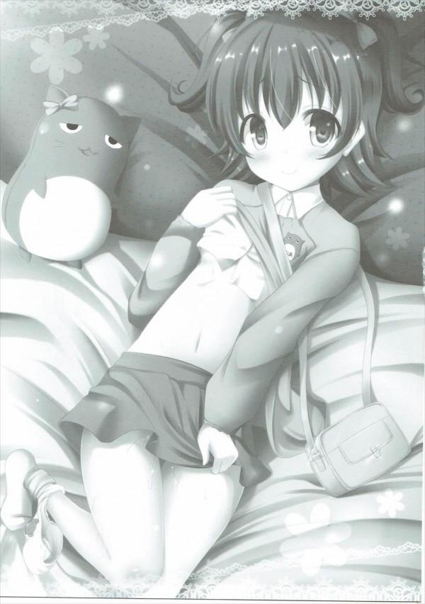 【デレマス エロ同人】貧乳かわいいJSアイドル「赤城みりあ」ちゃんが【無料 エロ漫画】(2)