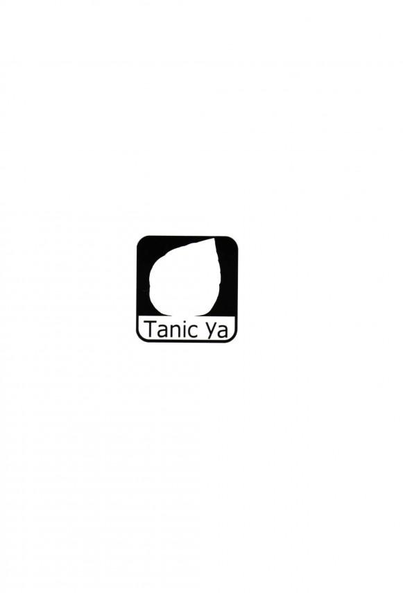 【FGO エロ漫画・エロ同人】美人お姉さんアルトリアがショタ化した衛宮士郎にセックスさせまくっちゃうラブラブエッチ漫画ですぅ~www (18)