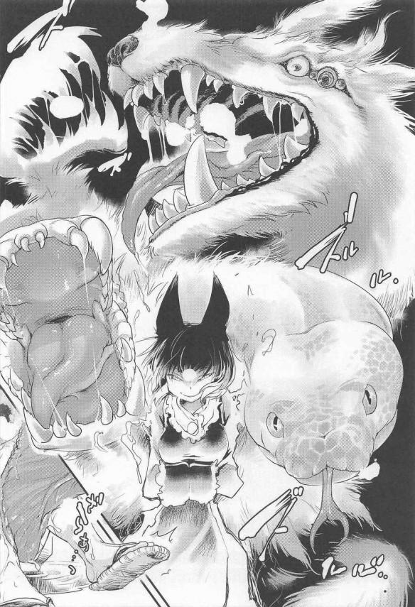 【東方 エロ漫画・エロ同人】怖~い巨乳のお姉さん八雲藍がショタくんを触手で陵辱してお仕置エッチしちゃうよ~www (30)