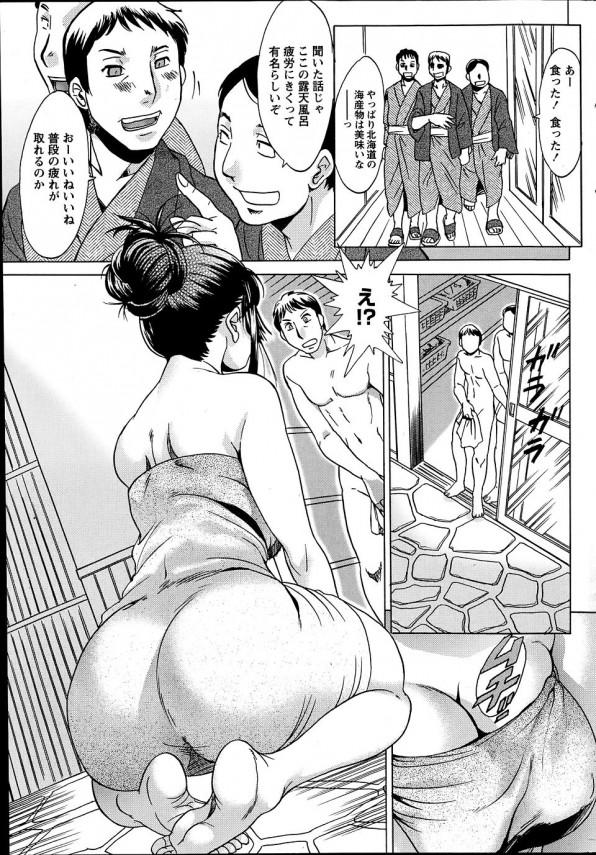 巨乳で大柄な奥様は男湯に入ってしまって。そのまま男に犯されてしまい欲求不満だったので大喜びする♪ (13)
