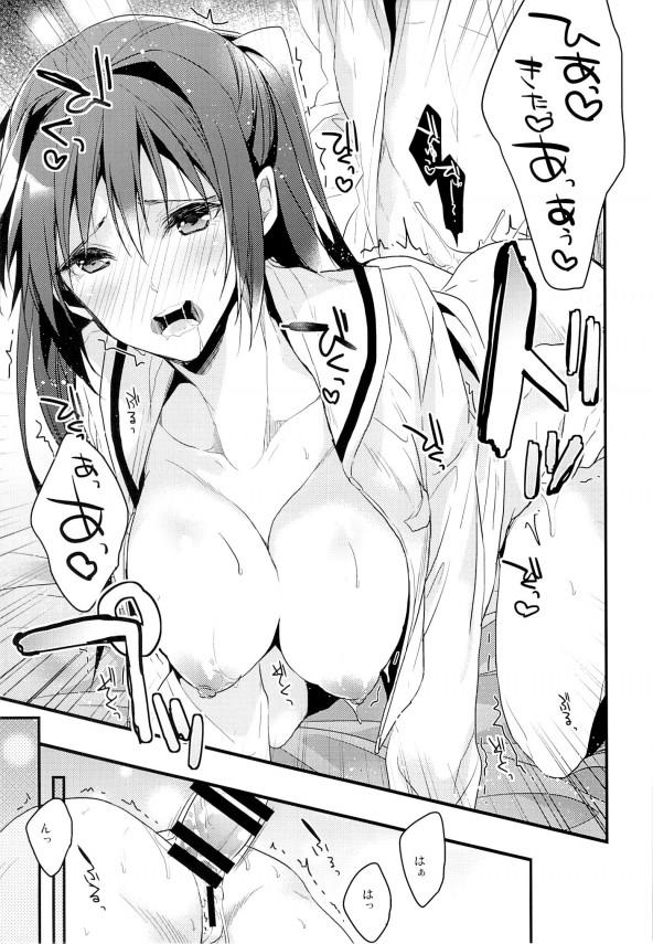 【エロ漫画】テストで勝った方のいいなりってゲームをしていた巨乳女子校生【無料 エロ同人】(18)