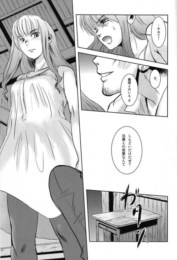 【エロ漫画】お兄ちゃんのちんこを足でコスコスして射精させたりとラブラブのセックス【無料 エロ同人】(50)