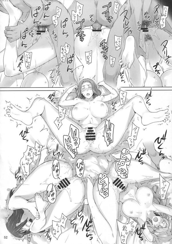 【エロ漫画・エロ同人】巨乳すぎる母娘が下衆ぃ男達に輪姦セックスされまくって陵辱されちゃうーwww (51)
