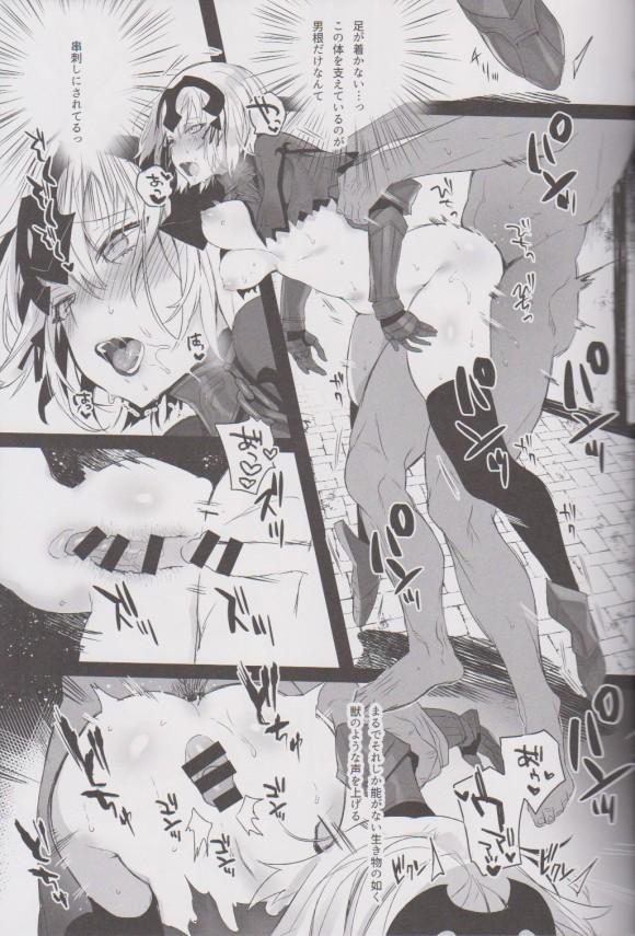 【FGO エロ漫画・エロ同人】処女のジャンヌ・オルタがエッチな男達に輪姦セックスされまくるよ~www (10)