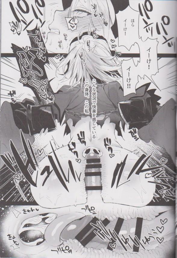 【FGO エロ漫画・エロ同人】処女のジャンヌ・オルタがエッチな男達に輪姦セックスされまくるよ~www (12)