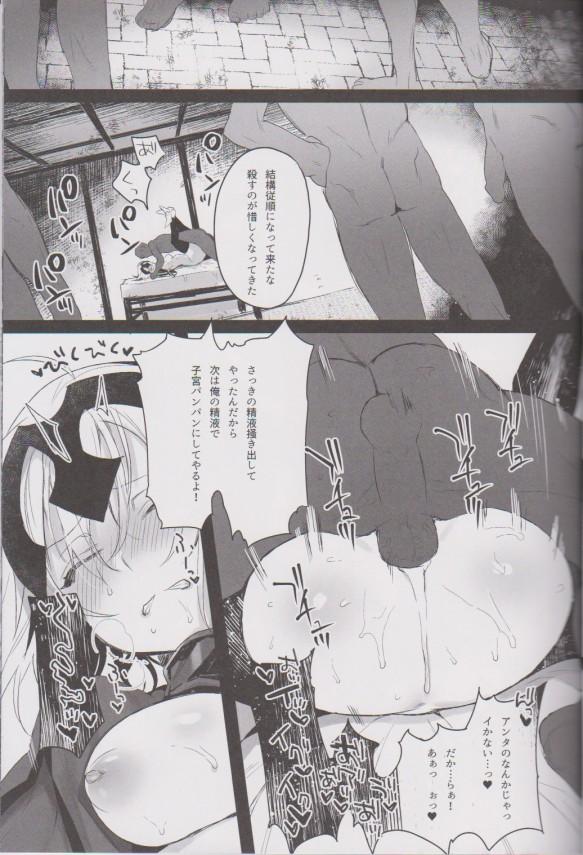 【FGO エロ漫画・エロ同人】処女のジャンヌ・オルタがエッチな男達に輪姦セックスされまくるよ~www (14)