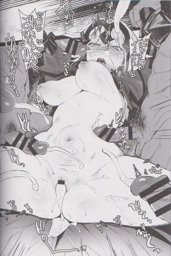 【FGO エロ漫画・エロ同人】処女のジャンヌ・オルタがエッチな男達に輪姦セックスされまくるよ~www (15)