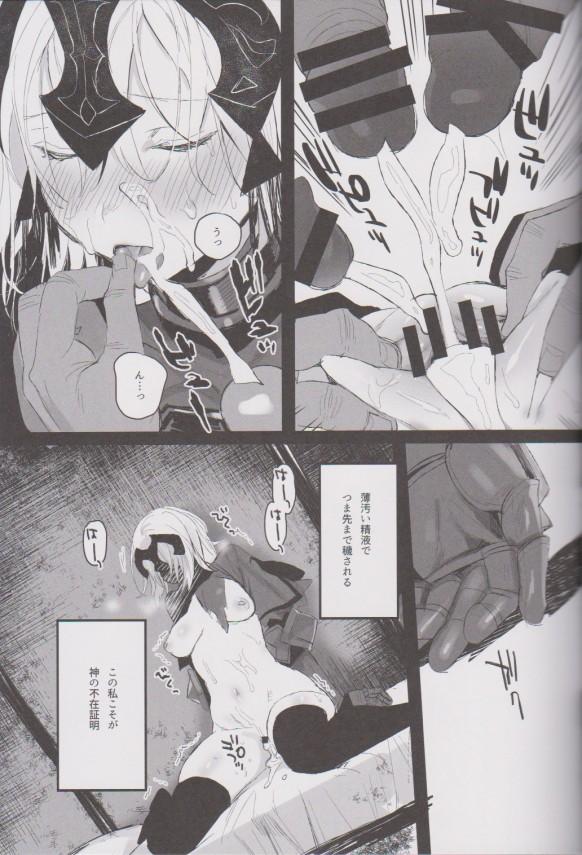 【FGO エロ漫画・エロ同人】処女のジャンヌ・オルタがエッチな男達に輪姦セックスされまくるよ~www (16)