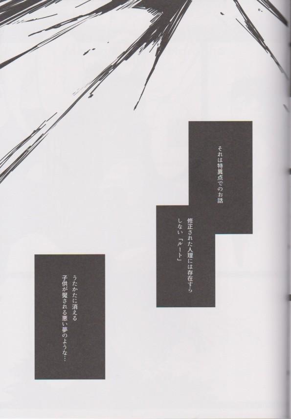 【FGO エロ漫画・エロ同人】処女のジャンヌ・オルタがエッチな男達に輪姦セックスされまくるよ~www (22)