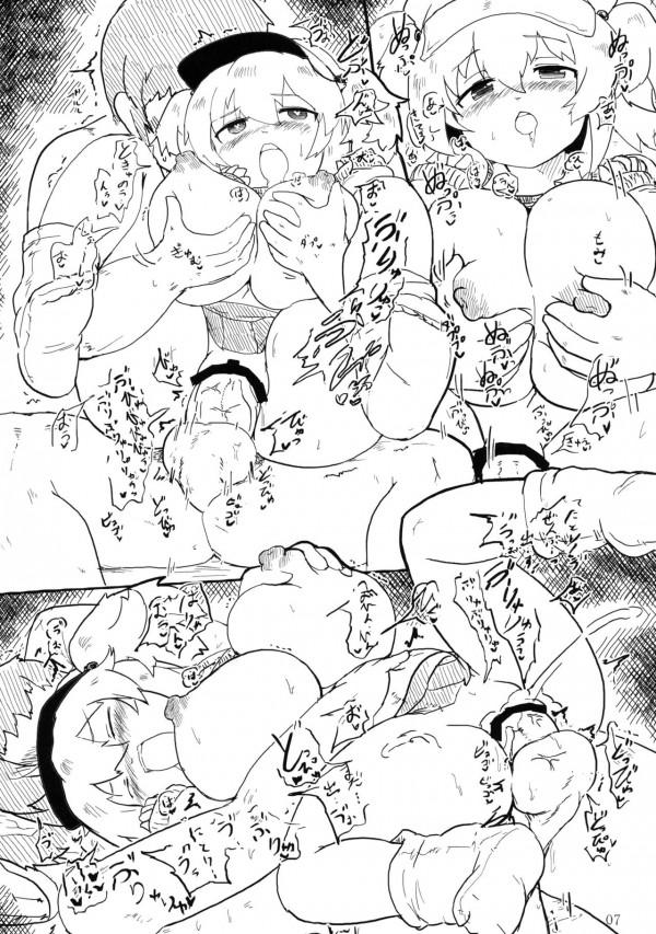 【東方 エロ漫画・エロ同人】むちむちロリJK河城にとりちゃんが盟友とラブラブエッチしまくるよ~www (7)