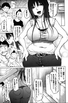 人気のまるキ堂さんの作品!強気なお姉さんがM女調教されてアヘ顔を曝け出す♪