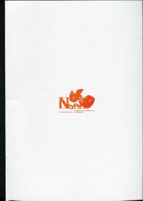 _【冴えカノ エロ同人】「安芸倫也」が可愛い女子校生「加藤恵」の犬耳しっぽ姿【無料 エロ漫画】(23)