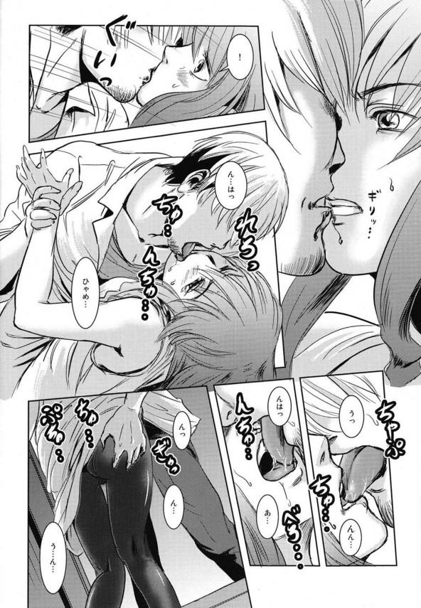 【エロ漫画】お兄ちゃんのちんこを足でコスコスして射精させたりとラブラブのセックス【無料 エロ同人】(53)