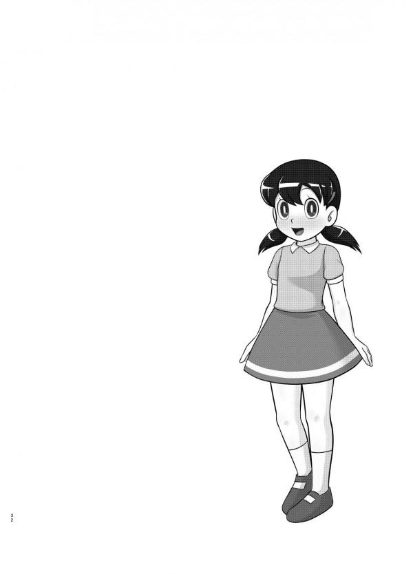 【ドラえもん エロ漫画・エロ同人】JSの源静香ちゃんが野比のび太と2穴でセックスしてエッチなお医者さんごっこしちゃってるーwww (31)
