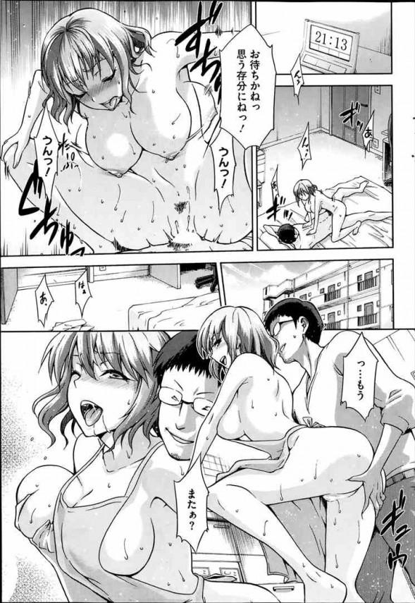 【エロ漫画】巨乳かわいい人妻さんが義兄に中出しのセックスされてボテ腹になっちゃってるNTRエッチ漫画だよ~【kiasa エロ同人】_(11)