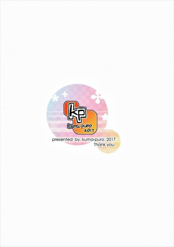 【デレマス エロ漫画・エロ同人】貧乳可愛いJSアイドルたち福山舞、橘ありす、櫻井桃華がPさんとラブラブエッチしちゃうよ~www (18)