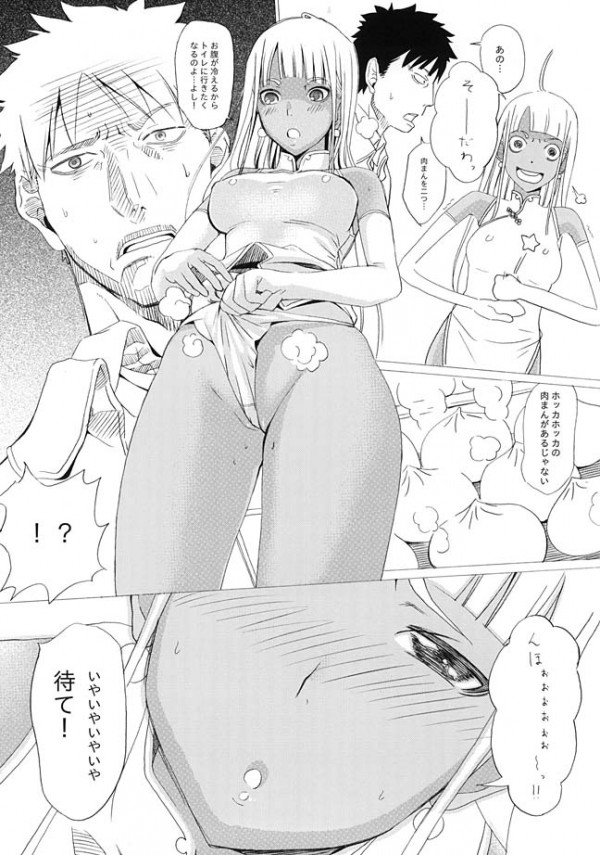 【エロ漫画】巨乳美少女がセックスされて大量の潮吹いちゃってますぅ~ww【無料 エロ同人誌】 (3)