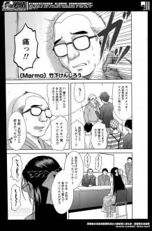巨乳眼鏡っ子美人の先生が生徒と学校の屋上でセックス~ww雨の中で野外エッチしちゃってるよ~www
