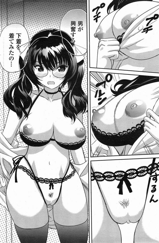 【エロ漫画】眼鏡っ子巨乳女子校生が学校で3P乱交エッチされちゃうよ~【みつや エロ同人】_(6)