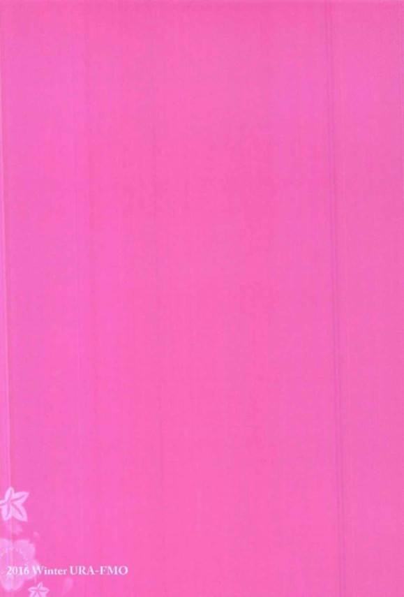 【3月のライオン エロ漫画・エロ同人】桐山零が発情してる巨乳お姉さん川本あかりと妹の貧乳JC川本ひなたちゃん2人相手にセックスしちゃうよ~www (25)