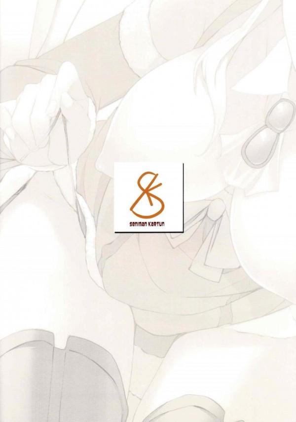 【艦これ エロ漫画・エロ同人】巨乳のサンタ鈴谷が童貞提督さん達にセックスのプレゼント!って乱交エッチするよ~ww (26)