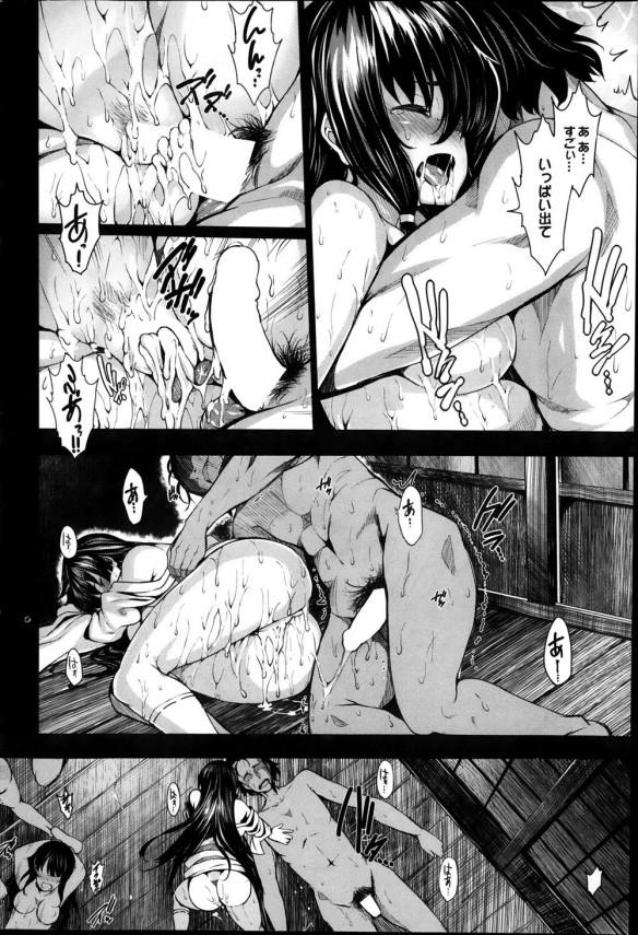 禁断の儀式をスクープしようとした記者さんが誘惑されて痴女エッチな巨乳の巫女さんとセックスしまくった結果wwwwwwwww (20)