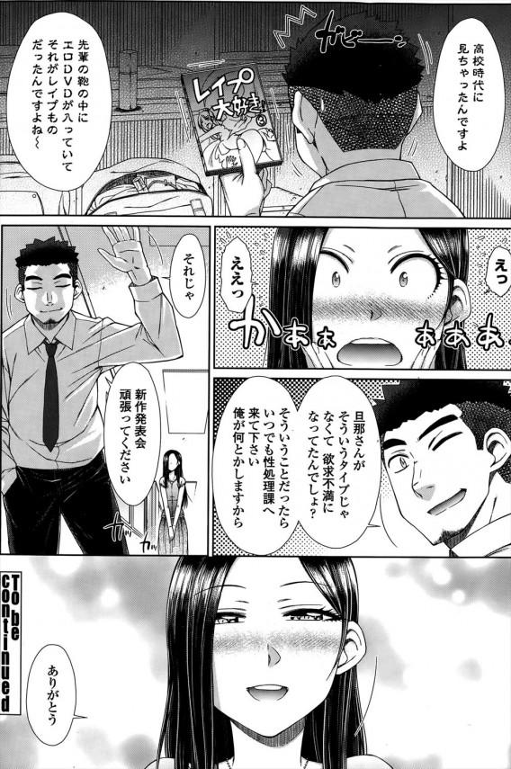 スクール水着姿の巨乳女子校生がアナルセックスされまくり~ww (22)