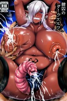 ムチムチ巨乳の女騎士さんが輪姦セックスされまくったりと拷問調教エッチされまくるよ~www