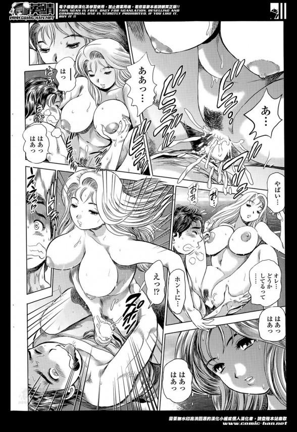 【エロ漫画】巨乳美少女がエッチな男に睡眠姦セックスされちゃうんだけど…【無料 エロ同人】(14)