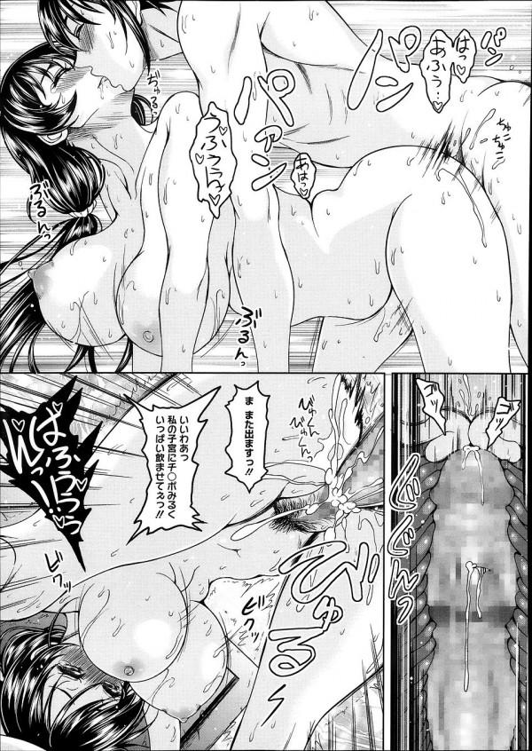 【エロ漫画】ポッチャリの人妻さんに毎回全身運動の手伝いってセックスさせられてますぅ~w【無料 エロ同人】 (15)