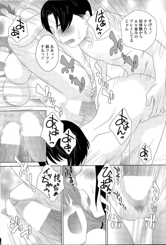 【エロ漫画】処女巨乳の女子大生たちが酔って4P乱交エッチしちゃってますぅ~【無料 エロ同人】(14)