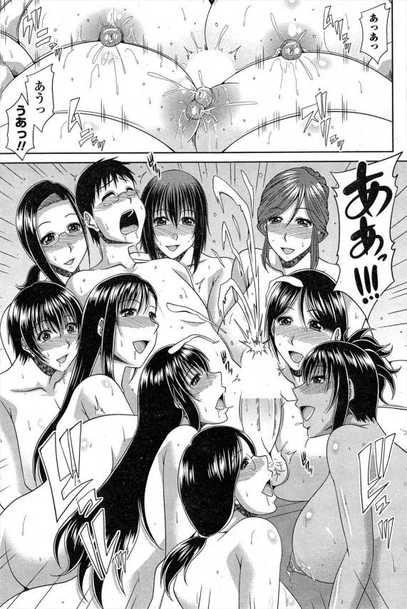 【エロ漫画】ボテ腹巨乳爆乳の村の女達全員とハーレムエッチしまくって最高【無料 エロ同人】(9)