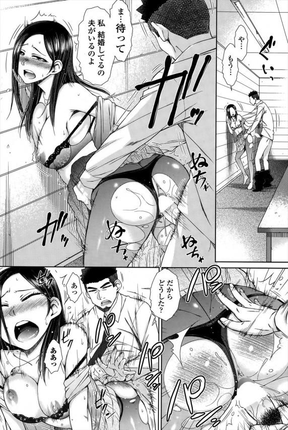 スクール水着姿の巨乳女子校生がアナルセックスされまくり~ww (12)