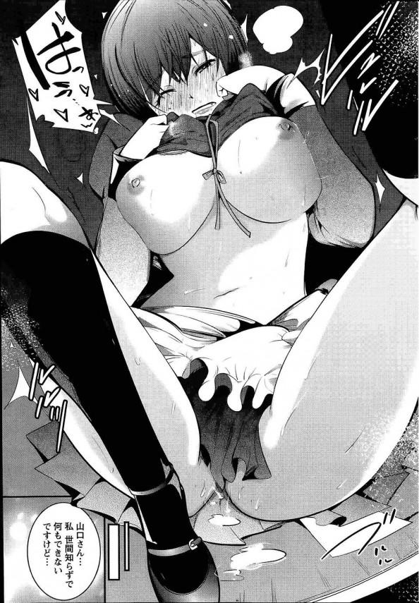 【エロ漫画】身体が淫乱なバイト先の女の子。ドジ娘な彼女は社長の1人娘!気がつけば愛し合う関係に♪【無料 エロ同人】 (19)