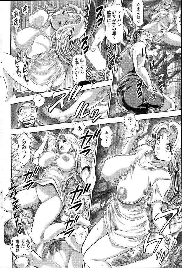 【エロ漫画】オナニーしてた巨乳美人がおじさんに見つかってセックスされちゃうんだけど…【無料 エロ同人】(10)