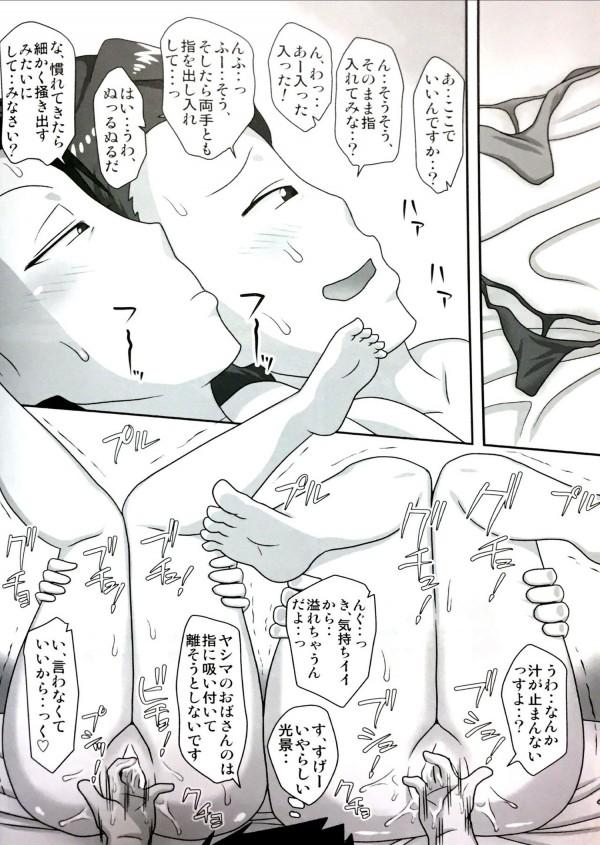 熟女巨乳の友達かーちゃん2人相手にセックスしまくった結果wwwwwwwwwwwwwwww (11)