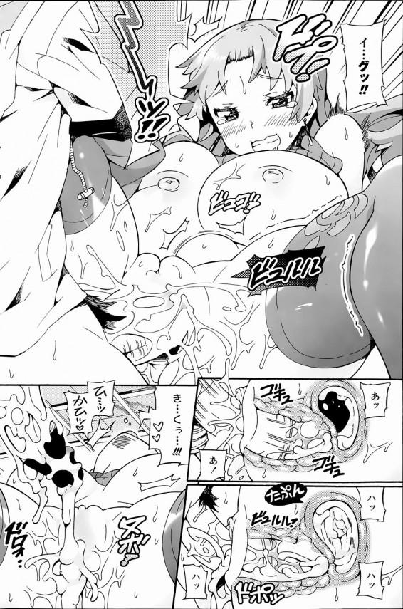 【エロ漫画】家族みんなで温泉旅行に行き4P乱交エッチしまくったよ~【無料 エロ同人】(12)