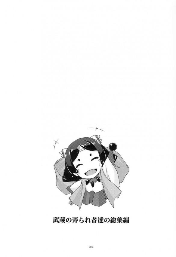 【境ホラ エロ漫画・エロ同人】ネイト、メアリ、二代、立花、武蔵たちが中出しセックスしちゃうエッチな総集編だよw (4)