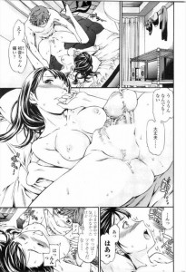 【エロ漫画】巨乳女子校生が大好きな彼氏とセックスしちゃってるラブラブエッチ漫画なのだ~【Cuvie エロ同人】