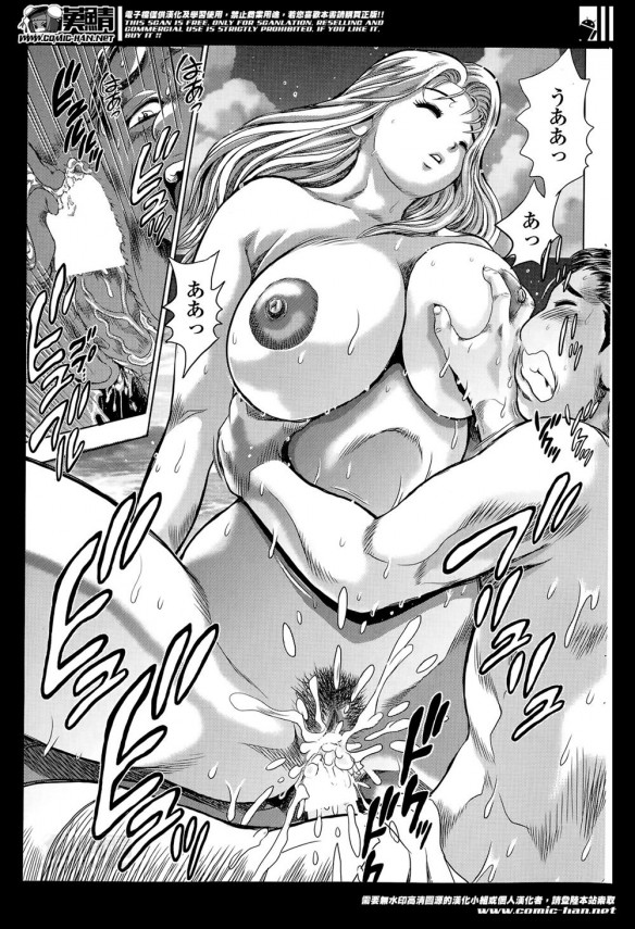 【エロ漫画】巨乳美少女がエッチな男に睡眠姦セックスされちゃうんだけど…【無料 エロ同人】(13)