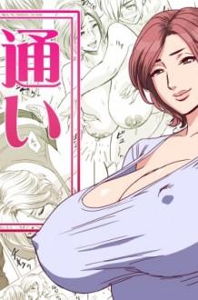 【エロ漫画・エロ同人】マザコン男が爆乳熟女な母と濃厚なキスを皮切りに母乳搾りながら近親相姦セックスしてるよww