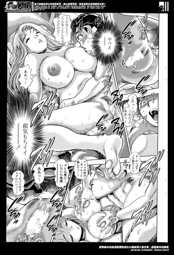 【エロ漫画】巨乳美少女がエッチな男に睡眠姦セックスされちゃうんだけど…【無料 エロ同人】(3)