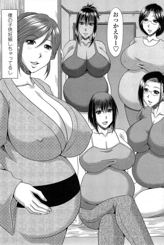 【エロ漫画】ボテ腹巨乳爆乳の村の女達全員とハーレムエッチしまくって最高【無料 エロ同人】(3)
