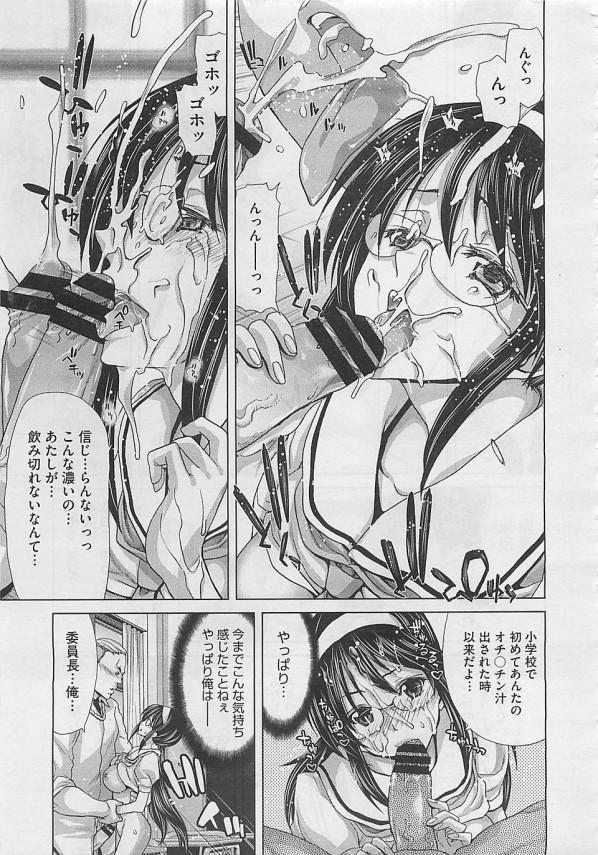 【エロ漫画】眼鏡っ子巨乳の女子校生委員長が学校でセックスの自習をしてます【無料 エロ同人】(9)