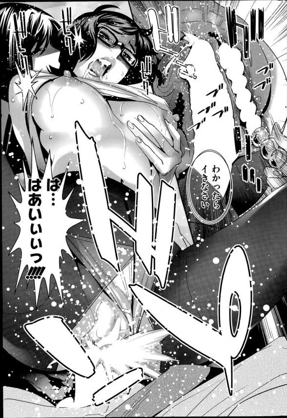 【エロ漫画】拘束され女装させられた男が彼女と、その後輩の女の子と3P中出しセックスしちゃうよ!【無料 エロ同人】 (25)