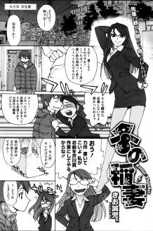 送別会でメイド姿でサプライズをすべく隠れていた女子を救出。寒気で震えていた彼女に日本酒を飲ませてみたら淫乱化でご奉仕セックス♪