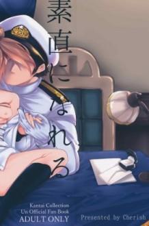 【艦これ エロ漫画・エロ同人】処女貧乳の幼い娘満潮ちゃんが司令官に緊縛拘束されたままセックスされちゃってるラブラブエッチ漫画だおww